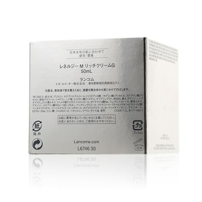 Renergie Multi-Lift Redefining Lifting Cream (Dry Skin)
