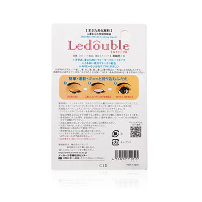 Double Eyelid Cosmetics