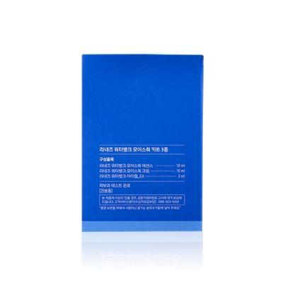 Water Bank Moisture Kit (3 Items)