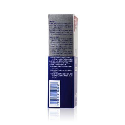 抗痘化粧水