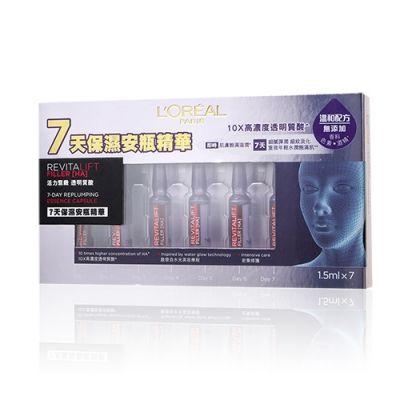活力緊緻透明質酸7天保濕安瓶精華
