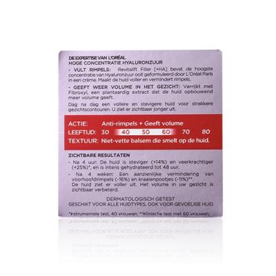 活力紧緻透明质酸充盈导入日霜 (欧洲版)