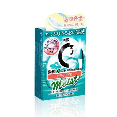 C3 Moist 隐形眼镜润湿液