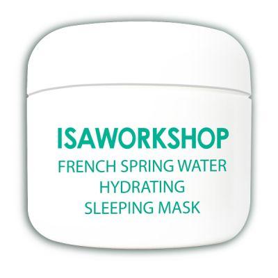 法國溫泉水凝補濕啫喱面膜
