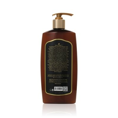 [2 pcs - Special Price] Horse Oil Body Care
