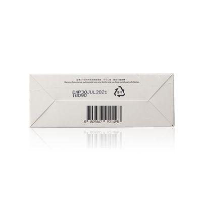 [买任何货品满HK$250加HK$99换购] EX N.M.F 精华面膜