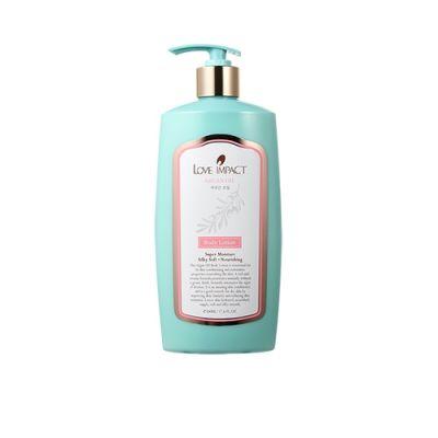 韓國堅果油潤膚霜