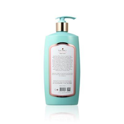 韩国坚果油润肤霜