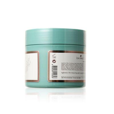 摩洛哥堅果油修護亮澤髮膜