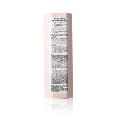 婚紗保濕水潤素顏霜