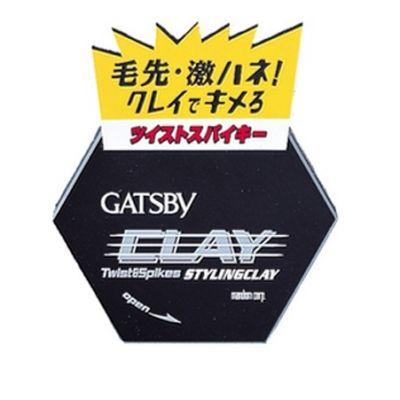 Gatsby Twist & Spikes Styling Clay