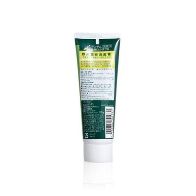 綠茶磨砂洗面膏