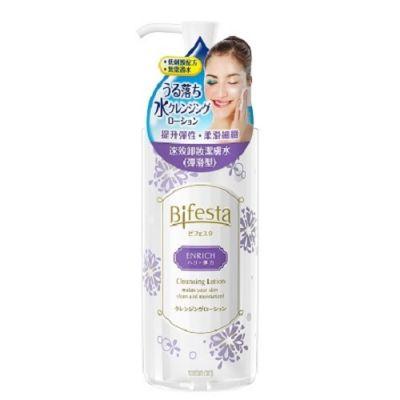 卸粧潔膚水(彈滑型)