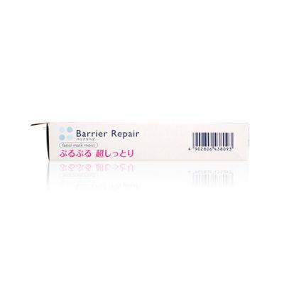 Barrier Repair Facial Mask HA (Super Moist)