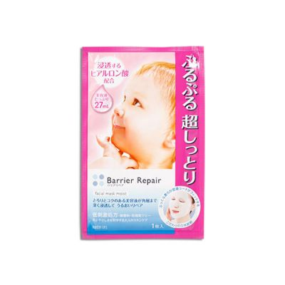 Barrier Repair Facial Mask HA (Super Moist)