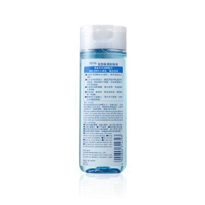 Bifesta Cleansing Liquid