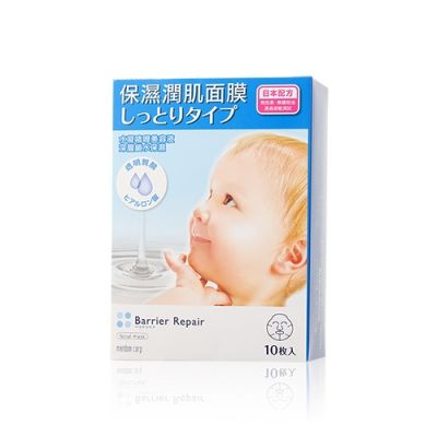 Barrier Repair Hyaluronic Acid Facial Mask