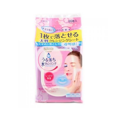 Bifesta Speeding cleansing sheets (moisture)