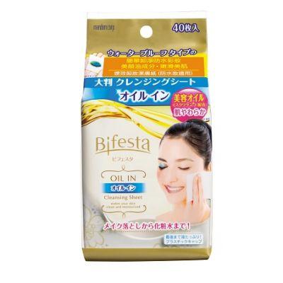 速效卸妝潔膚紙 (防水妝適用)