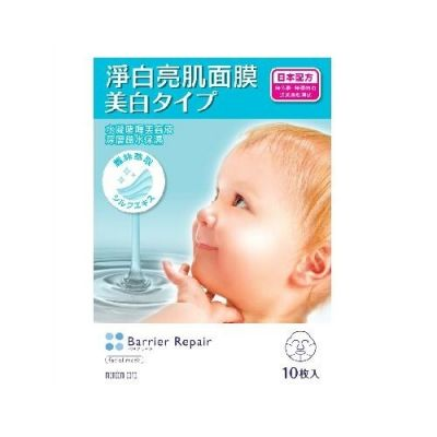 BARRIER REPAIR FACIAL MASK WHITENING