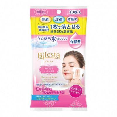 Bifesta 速效卸妆洁肤纸(保湿型)