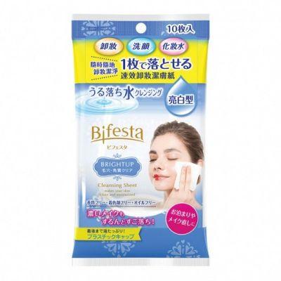 Bifesta 速效卸妆洁肤纸(亮白型)