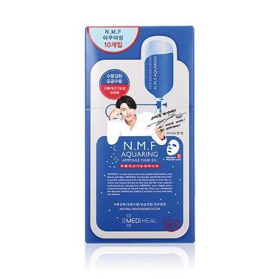 N.M.F Aquaring Hyun Bin Mask