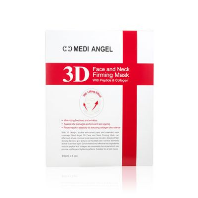 3D Face and Neck Firming Mask