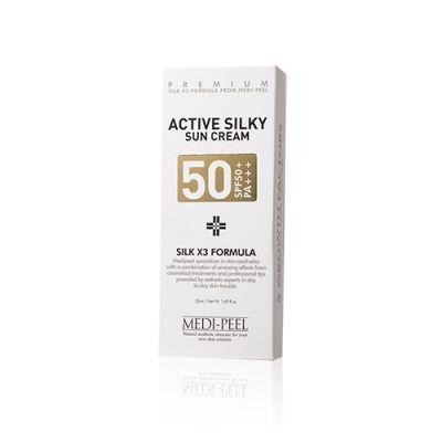 防曬修復隔離霜 SPF50 PA+++