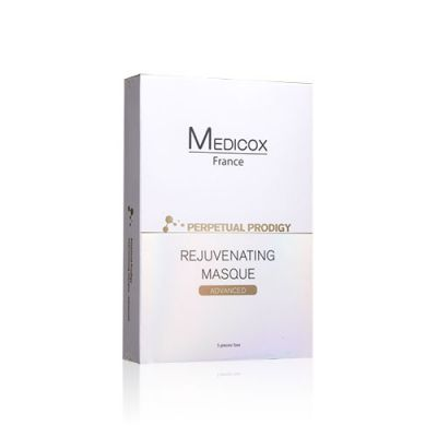 Perpetual Prodigy [Buy Any products over HK$399+HK$99] Rejuvenating Masque