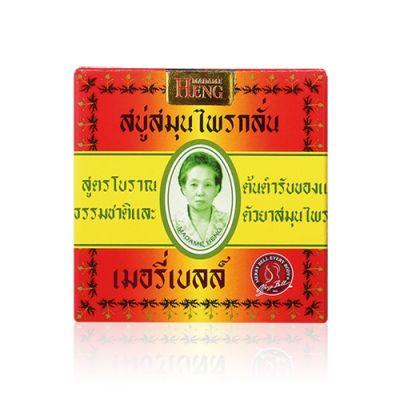 Merry Bell Original Herbal Soap