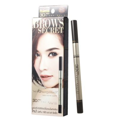 3D Brows' Secret Brow Set #01