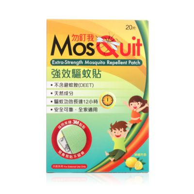 Extra-Strength Mosquito Repellent Patch