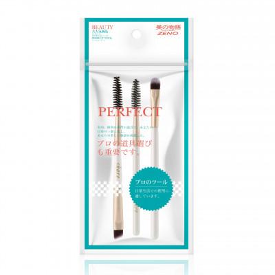 Zeno Eye & Eye brow Make Up Kit #Q114