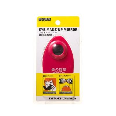 眼部化妝專用鏡