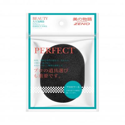 Zeno Bamboo Charcoal Facial Cleansing Sponge Q349