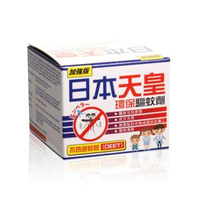 日本天皇綠の昆虫忌避劑