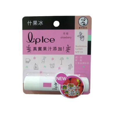 什果冰润唇膏SPF15 (草莓)