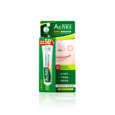 Acnes Post Acne Scar Care Gel