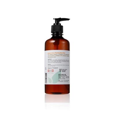 [2pcs - Special Price] Plumeria Body Wash