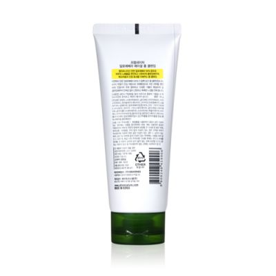 Aloevera Facial Foam Cleansing