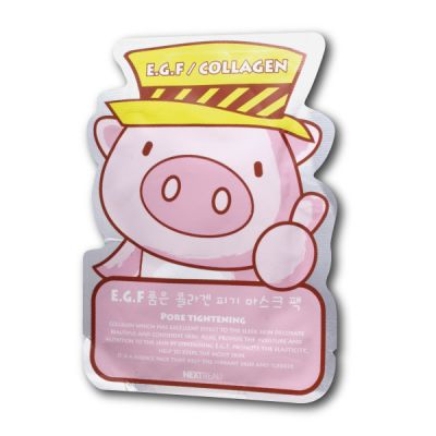 Collagen Piggy Mask Pack (E.G.F)