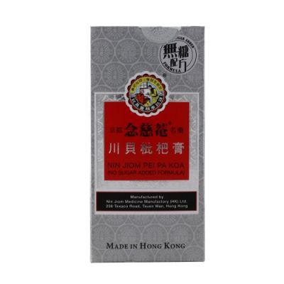 蜜煉川貝枇杷膏 (無糖配方)
