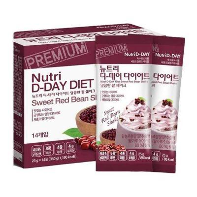 Nutri D-Day Diet - Red Bean