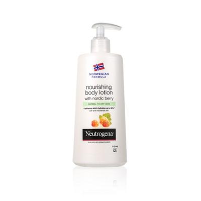 北歐莓果潤膚乳
