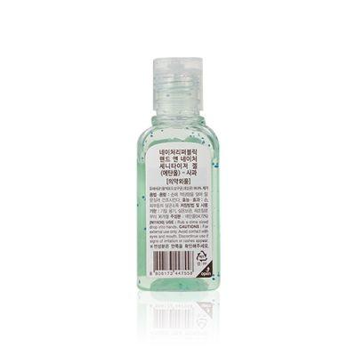 極緻潔淨消毒洗手液 (蘋果)