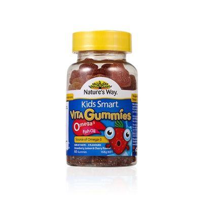 兒童魚油軟糖
