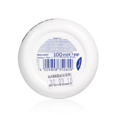 White & Repair UV Body Cream