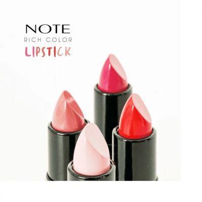 Rich Color Lipstick #12 Sun Petal