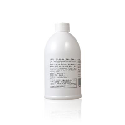 BioEm 空氣消毒淨化液噴霧套裝 (400ml x2)+(20ml x 2)